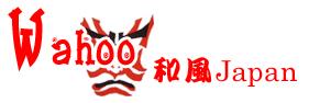「和」の検索エンジン! Wahoo〜和風Japan〜