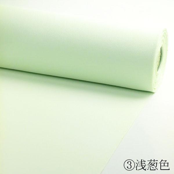 大きい体格の方のオーダー仕立が出来る着物反物 浅葱色