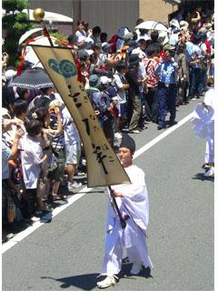 祇園祭長刀鉾 先導