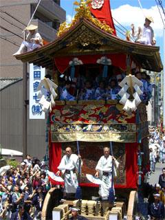 祇園祭長刀鉾アップ