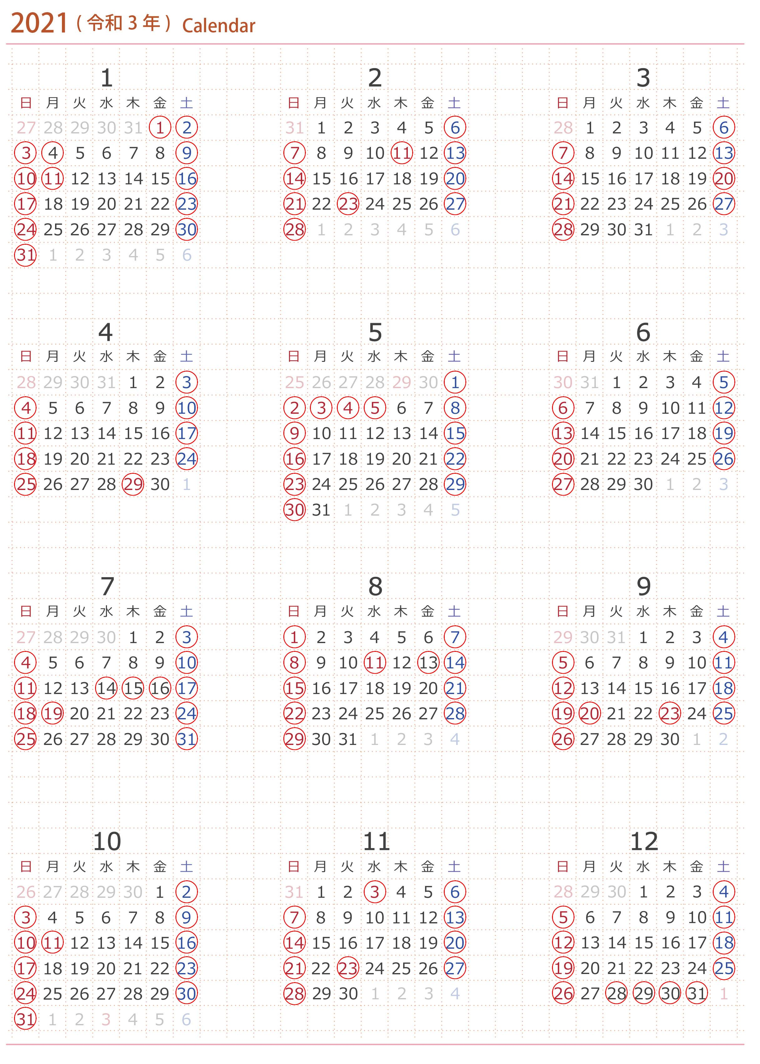 2021年度(令和3年)の営業日カレンダー calendar