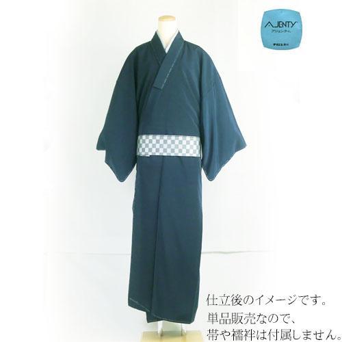 洗える着物/羽織 男物 女物 高級羽二重(テイジンアジェンティnkf) 濃紺 仕立て上がり 前から