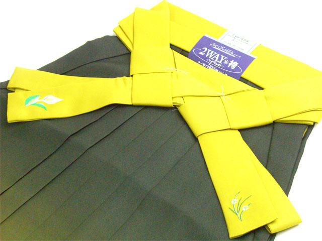 アート小町 ぼかし袴 2WAY 金茶/緑 H502