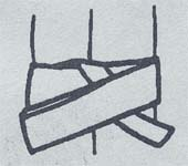 帯の結び方/貝の口6