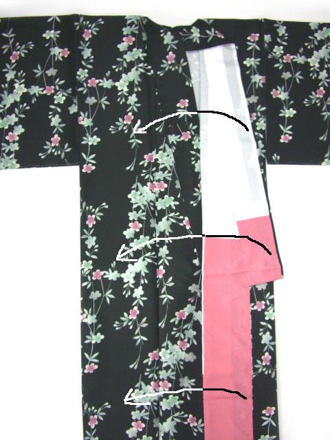 着物のたたみ方-夜具だたみ/