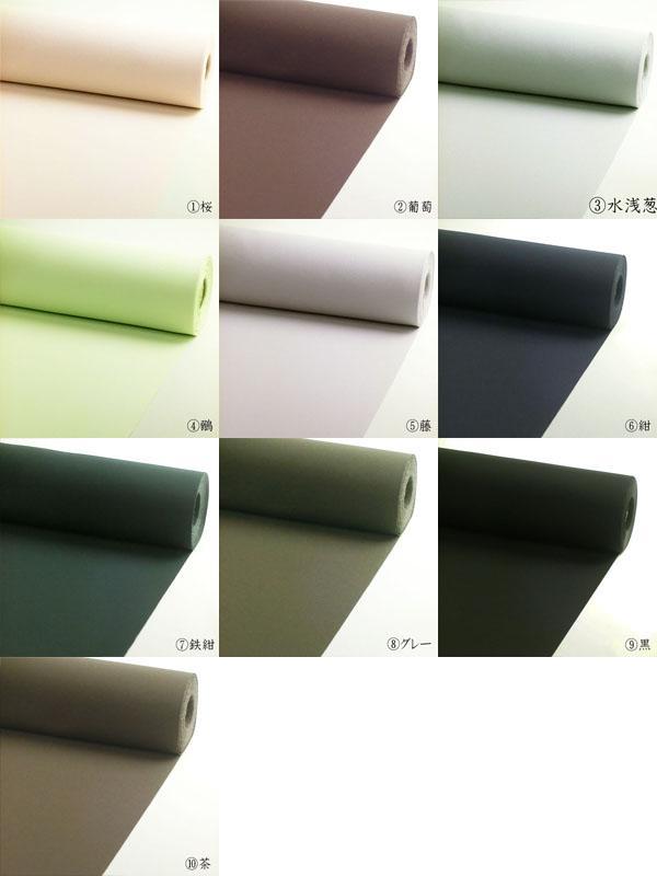 大きい仕立用着尺の見本、桜色,葡萄色,水浅葱,鶸色,藤色,紺色,鉄紺色,グレー,黒,茶色,ピンク,紫,水色,緑