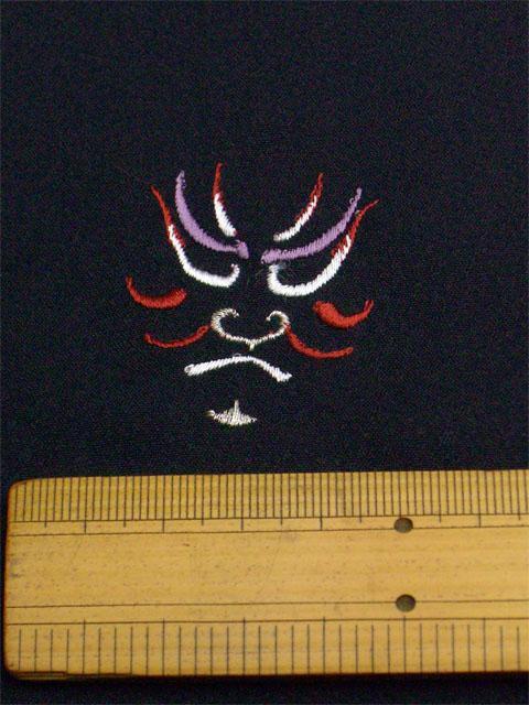 刺繡小紋用 歌舞伎柄 拡大写真2 shineup-sisyu-kuro-kabuki-kakudai2.jpg