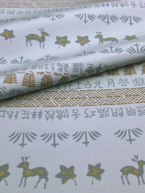 正絹男物襦袢 菖蒲紋 グレー